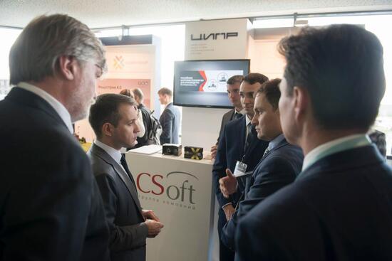 ГК CSoft на ЦИПР - 2017